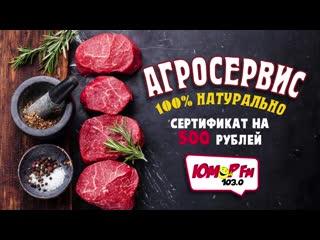 Юмор FM Ачинск