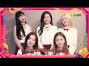200124 Red Velvet @ Message