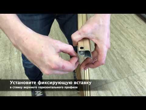 Инструкция по установке универсального доводчика для дверей шкафов купе