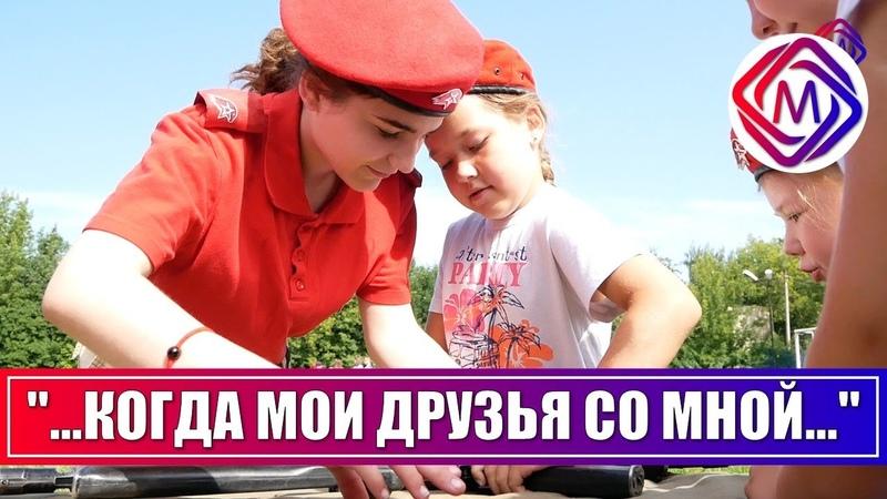 Возобновлена работа городских летних лагерей и трудовых бригад в Большом Подольске