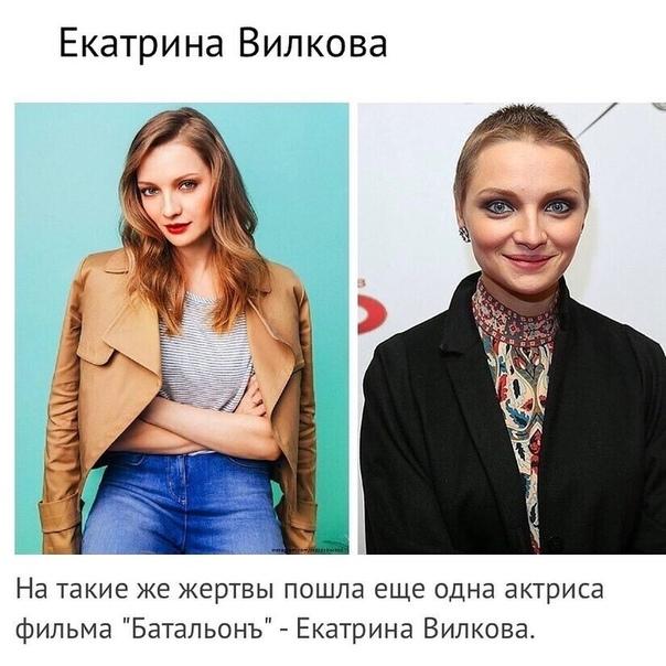 Натали Портман Бреют Налысо