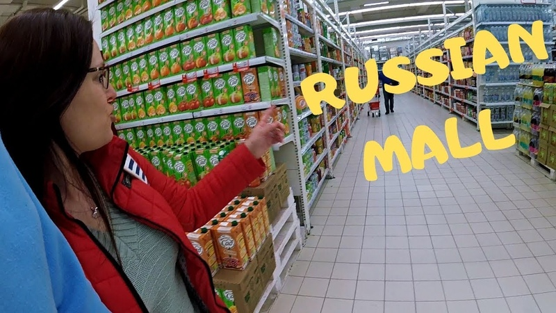 American in a Russian mall supermarket and hardware store Real Russia