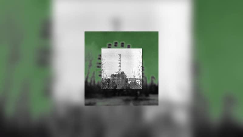 Spell Pripyat