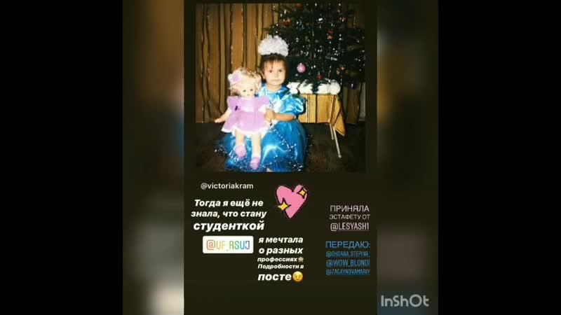 Фото-акция День защиты детей