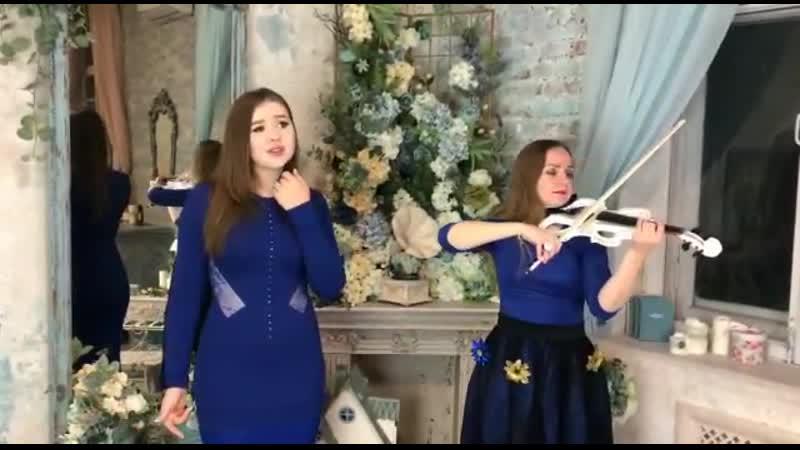 Эллина Ярикова Виктория Шаповаленко Утомленное солнце