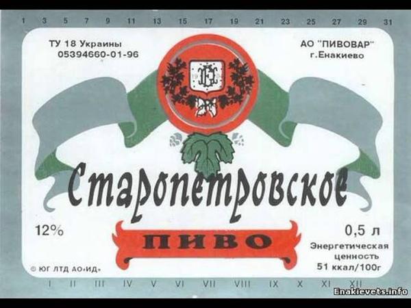 1973 г Глухари В И А Орион г Енакиево видео Ю Сочков ст Кущевская