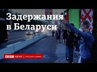 В Беларуси силовики задерживают журналистов и участников акций солидарности