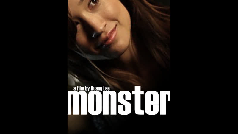 Монстр Monster (2012)[RUS_datynet]