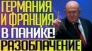 Небензя ошарашил ООН! Германия и Франция подельники Киева В Делах на Востоке Украины