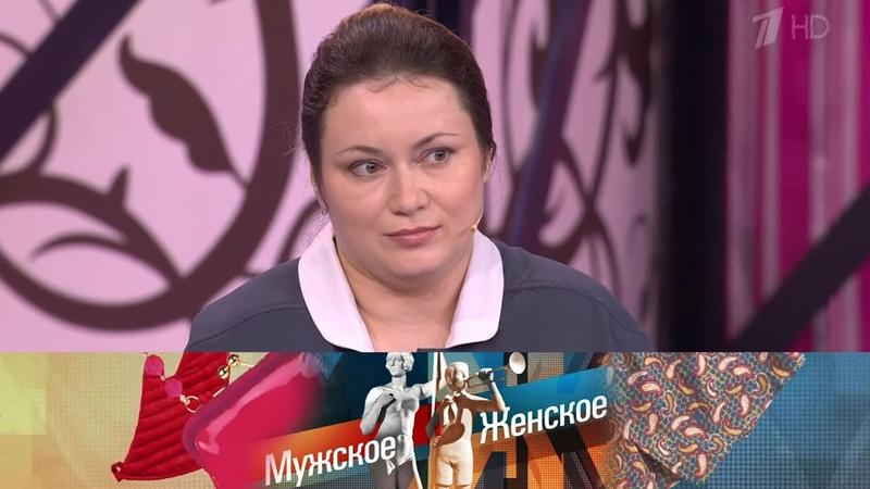 Декретный бизнес Мужское Женское Выпуск от 07 04 2020