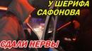 🔥 ДПС-шериф Сафонов ударил юриста Долгих дверью и сбежал! 🔥 Навальный — клевета Прокурор Нестеров.