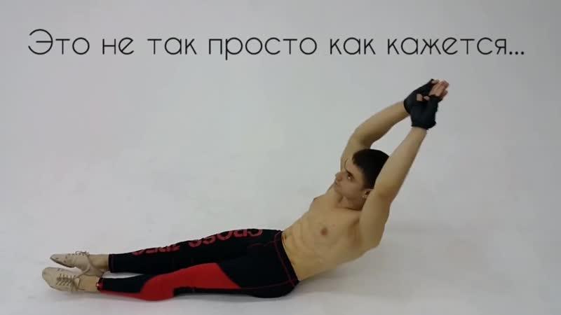 Самые эффективные упражнения на пресс cfvst aatrnbdyst eghfytybz yf ghtcc