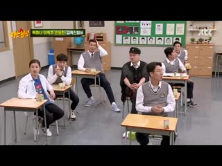 Knowing Brothers 200530 Episode 232