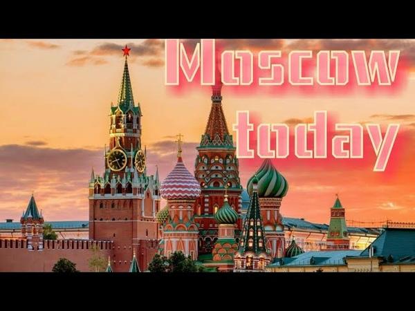 Moscow today Гражданская Оборона