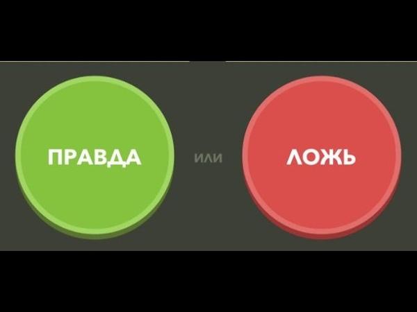 Подмена понятий Русь-Россия-РФ и манипуляция вашим сознанием