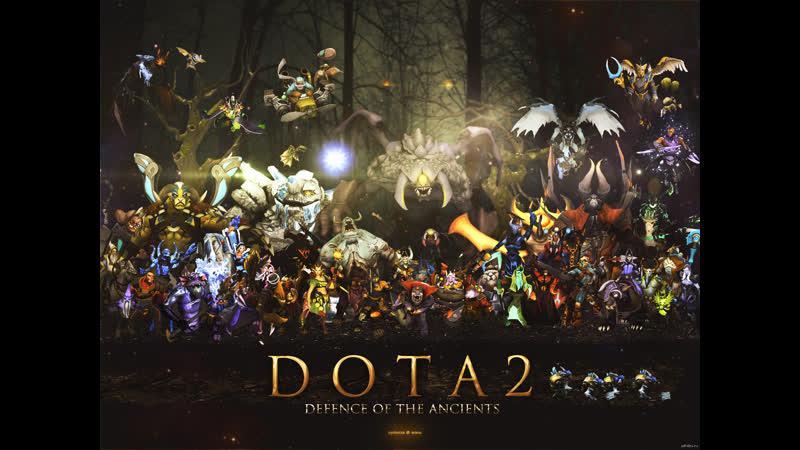 Dota 2 Финал турнира Best of 3