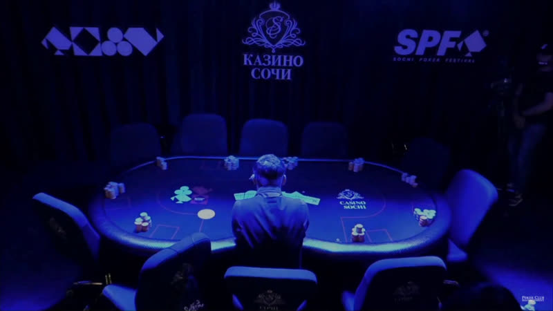 LIVE Трансляция Sochi Poker Festival Summer 2020 Финальный стол хайроллеров