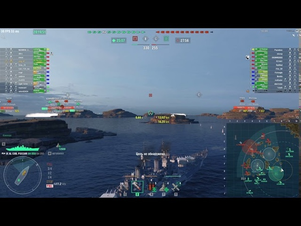 2020 09 01 20 15 Rossiya vs3 Bismarck vs3 Iowa damag 16231 win random