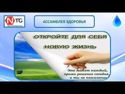 Биорегуляторы виоргоны и виофтаны от разработчиков Ямсковых
