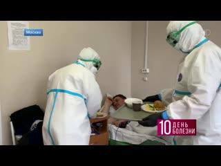 Корреспондент Первого канала рассказал о том, как он сам столкнулся с коронавирусом