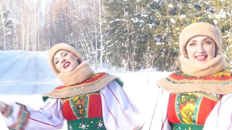 Ансамбль Свои люди г Новосибирск Белая метелица