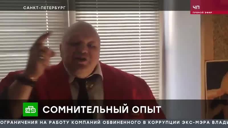 НТВ ЧП Рамштайн Барецкий Стас Клип рамштайн Till the End