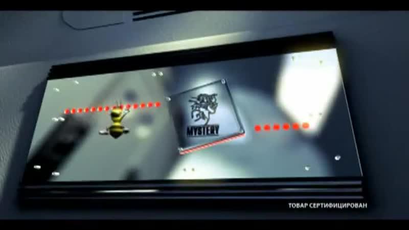 Реклама Mystery (2011)