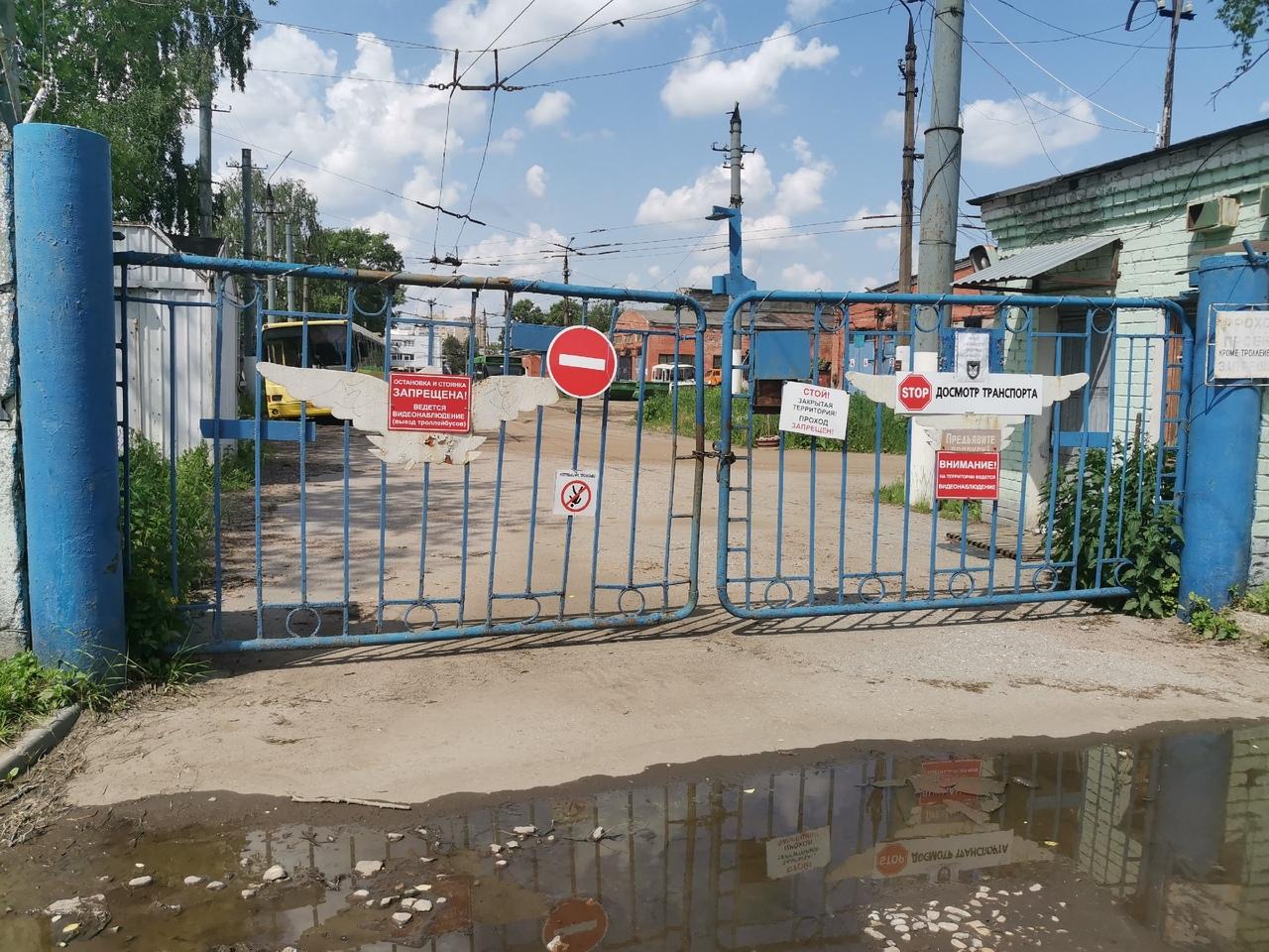 Тверская городская дума планирует передать «ПАТП-1» в собственность  области