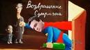Александр Роджерс: Мятежник Джек и ВНБ пропагандируют мерзкое аниме и ЛГБТ-трансформеров