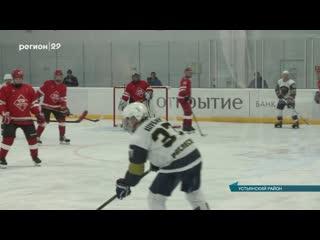 Хоккей в Устьянах