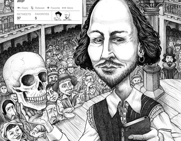 Шекспир В органах внутренних дел, есть такое правило прежде, чем занять вышестоящую должность, кандидат должен пройти ЦПД. ЦПД это центр психологической диагностики. Там нужно заполнить кучу