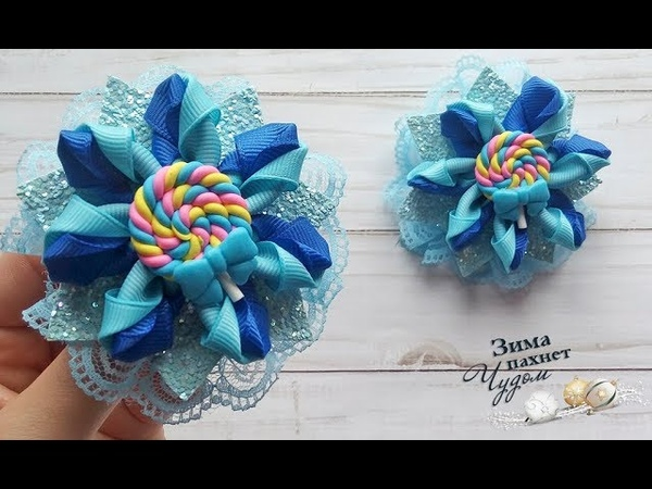 Бантики Зимние сладости Канзаши МК Bows Winter sweets Kanzashi MK