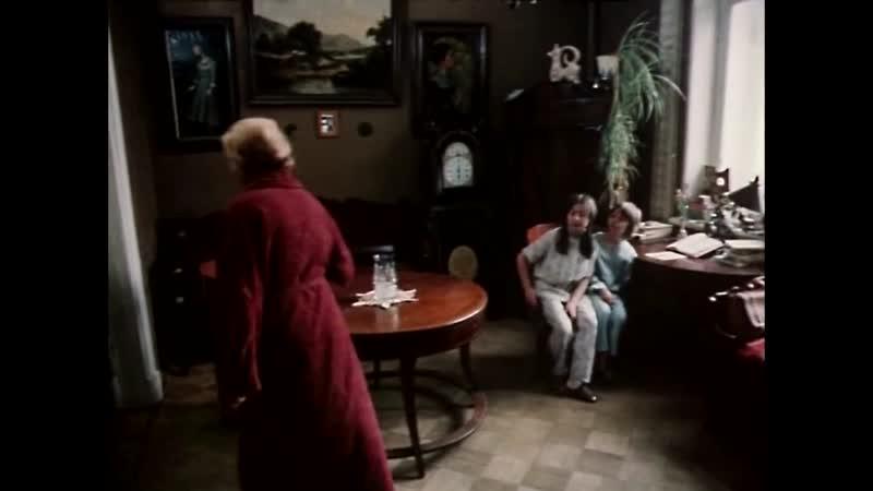 Гостья из будущего 3 серия 1985
