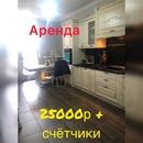 Объявление от Katyushka - фото №1