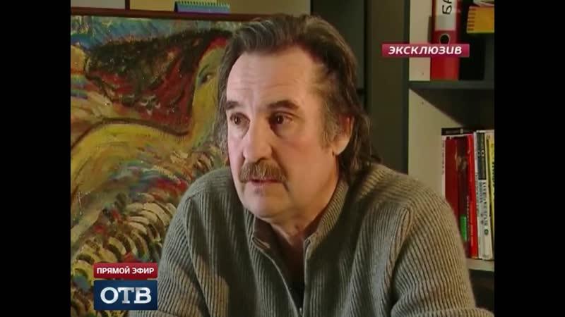 Тайна перевала Дятлова раскрыта доказательства исследователей ОТВ 22 02 2015