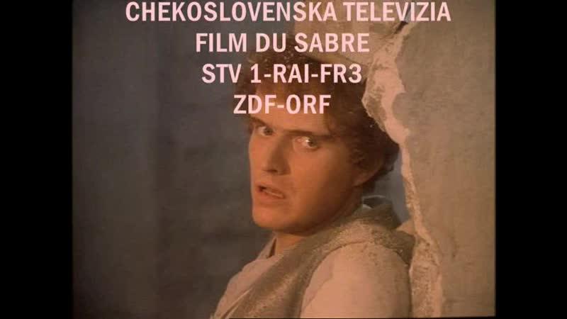 ТЕТЯ ФРАНКЕНШТЕЙНА 1986 5 7 серия Юрай Якубиско
