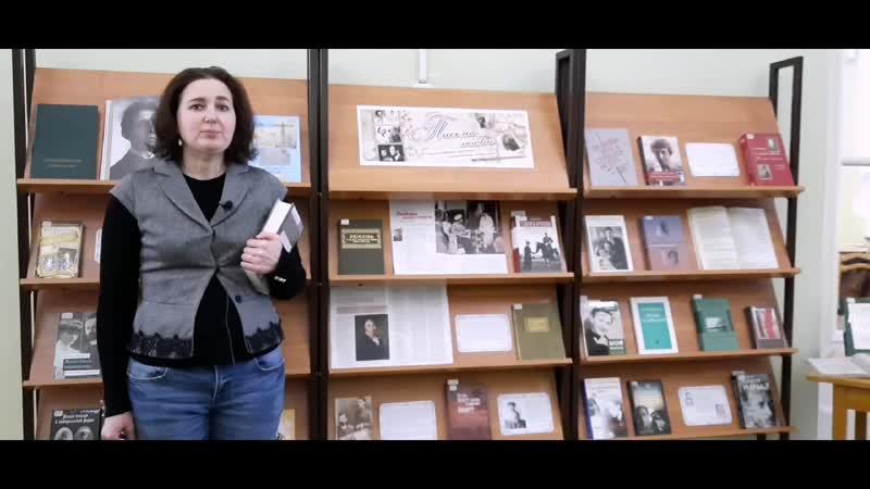 Ведущий библиотекарь отдела обслуживания Наталья