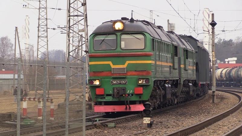 Тепловоз 2М62У 0267 на ст Огре 2M62U 0267 at Ogre station