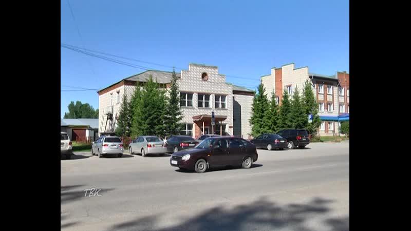 Колпашевская прокуратура до 23 июня проводит горячую линию по вопросам качества дорог в муниципалитете