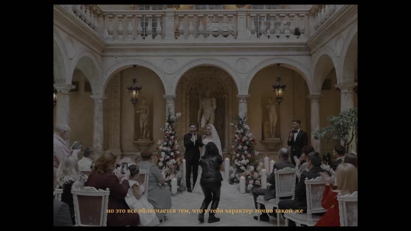 Яркая свадьба в итальянском стиле в ресторане Турандот