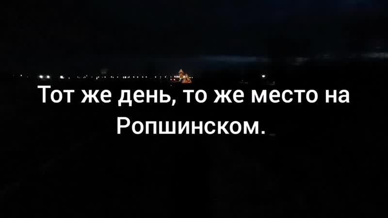 Видео 2020.03.12 Ропшинское шоссе. Знак поставлен. смотреть онлайн