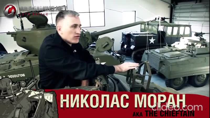 Загляни в реальный танк Комет В командирской рубке