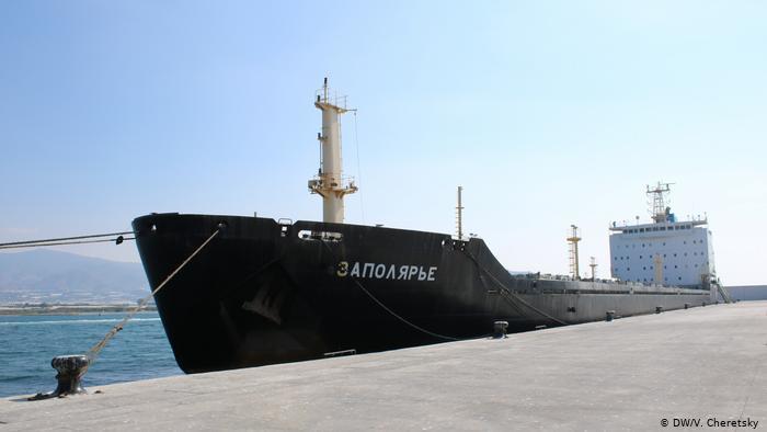 Испания продаст с молотка два российских корабля