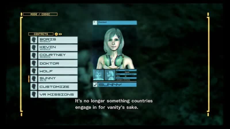 Metal Gear RISING : (character depth 2)