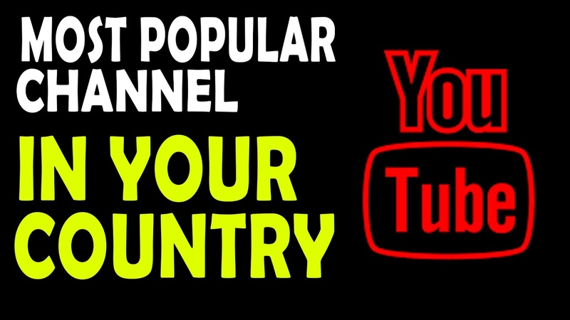 WHAT IS THE MOST POPULAR YOUTUBE CHANNEL