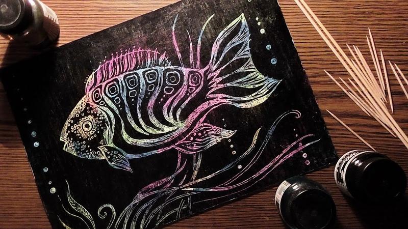 Speed Painting Scratch Art Fish In Seaweed IOTN