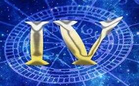 Планеты в гороскопе. Марс в Домах гороскопа. От I до VI Дома, изображение №4