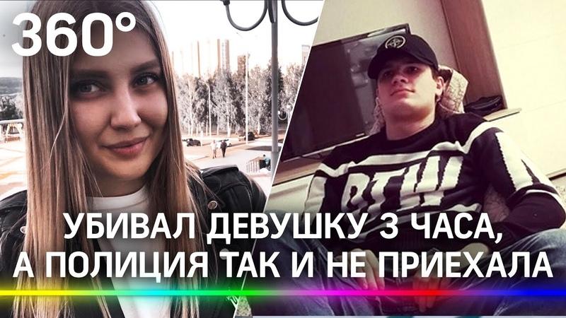 «Менял орудия пыток» в Кемерове идёт суд над убийцей студентки Веры Пехтелевой