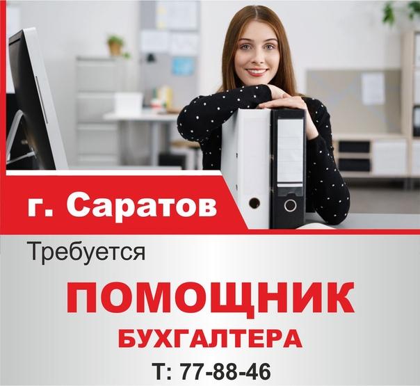 Вакансии бухгалтер благовещенск амурская область бухгалтерские услуги на карте москвы