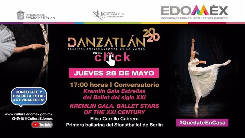Conversatorio Kremlin Gala. Ballet Stars of the XXI Century